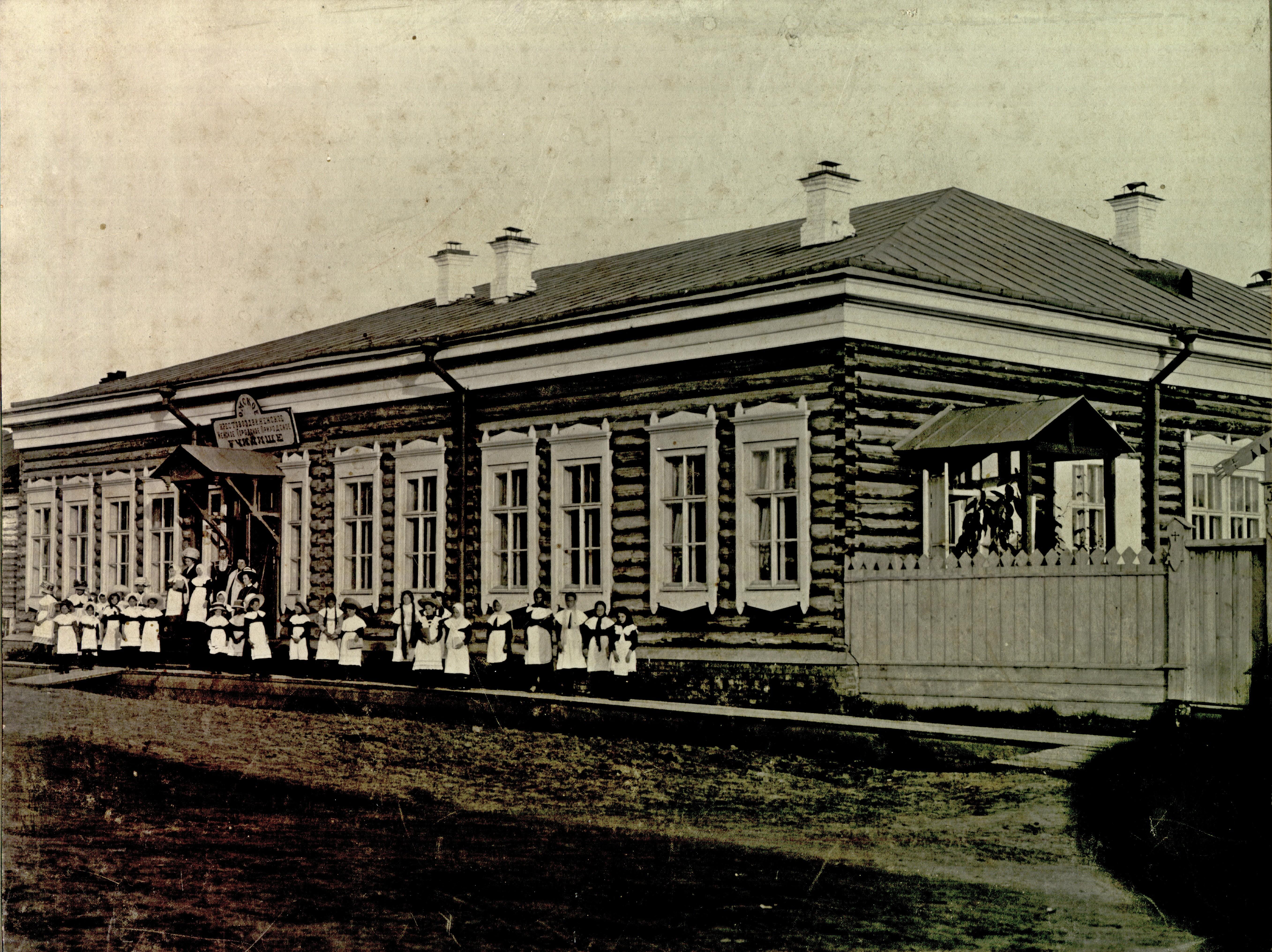 Крестовоздвиженское приходское женское училище на Банной улице