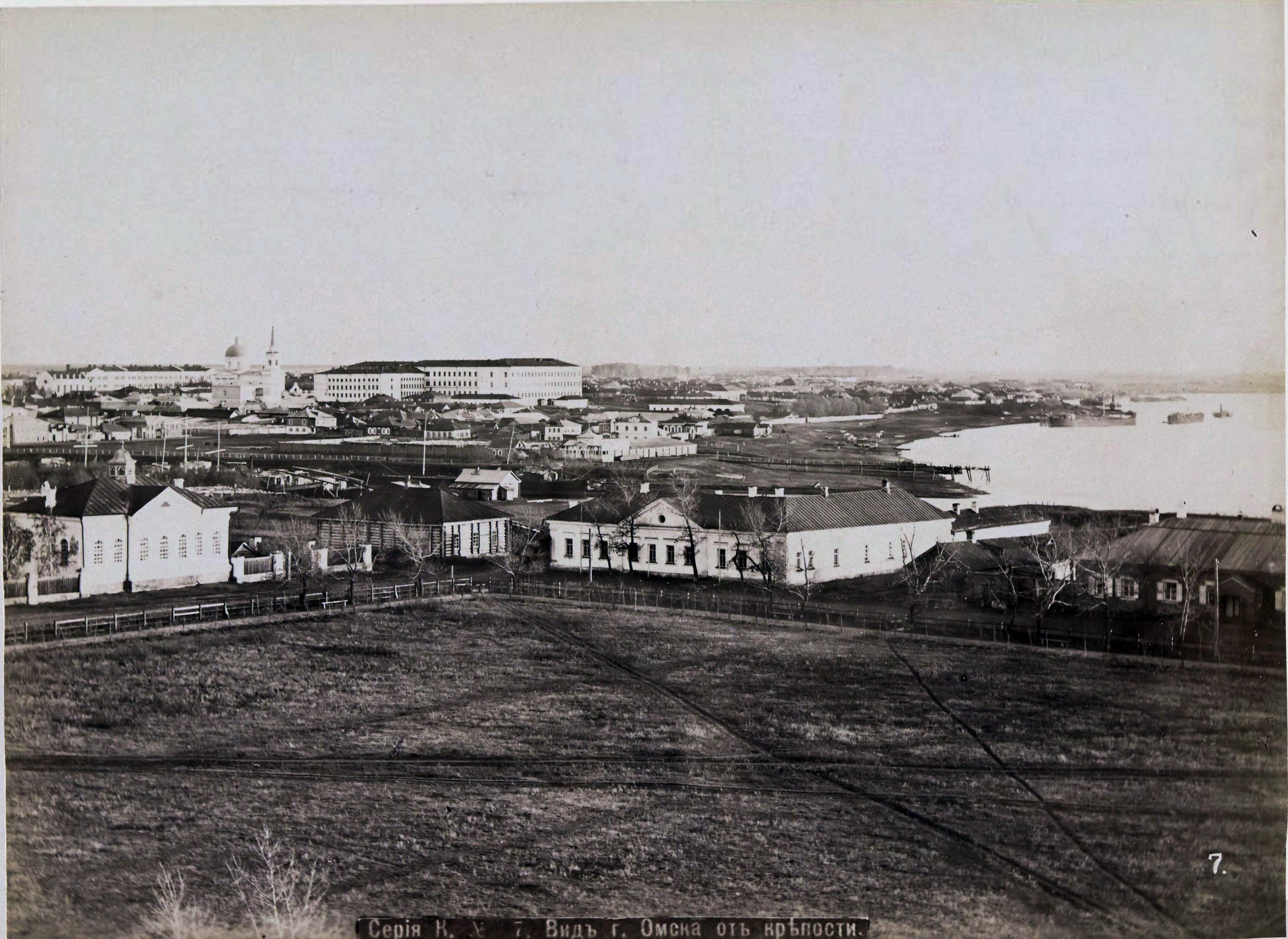 Плац гарнизона омской крепости. 1895