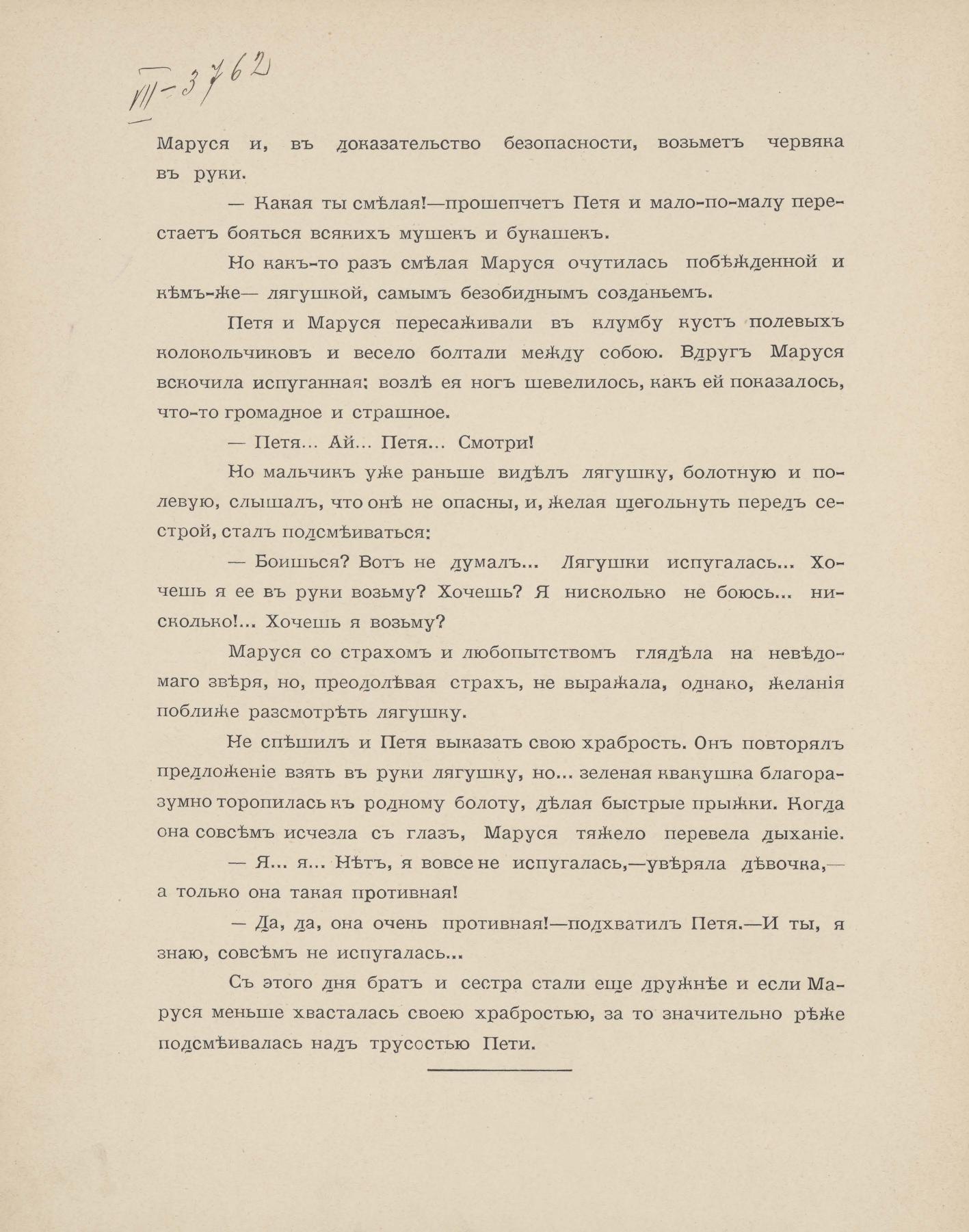 pdf (24)