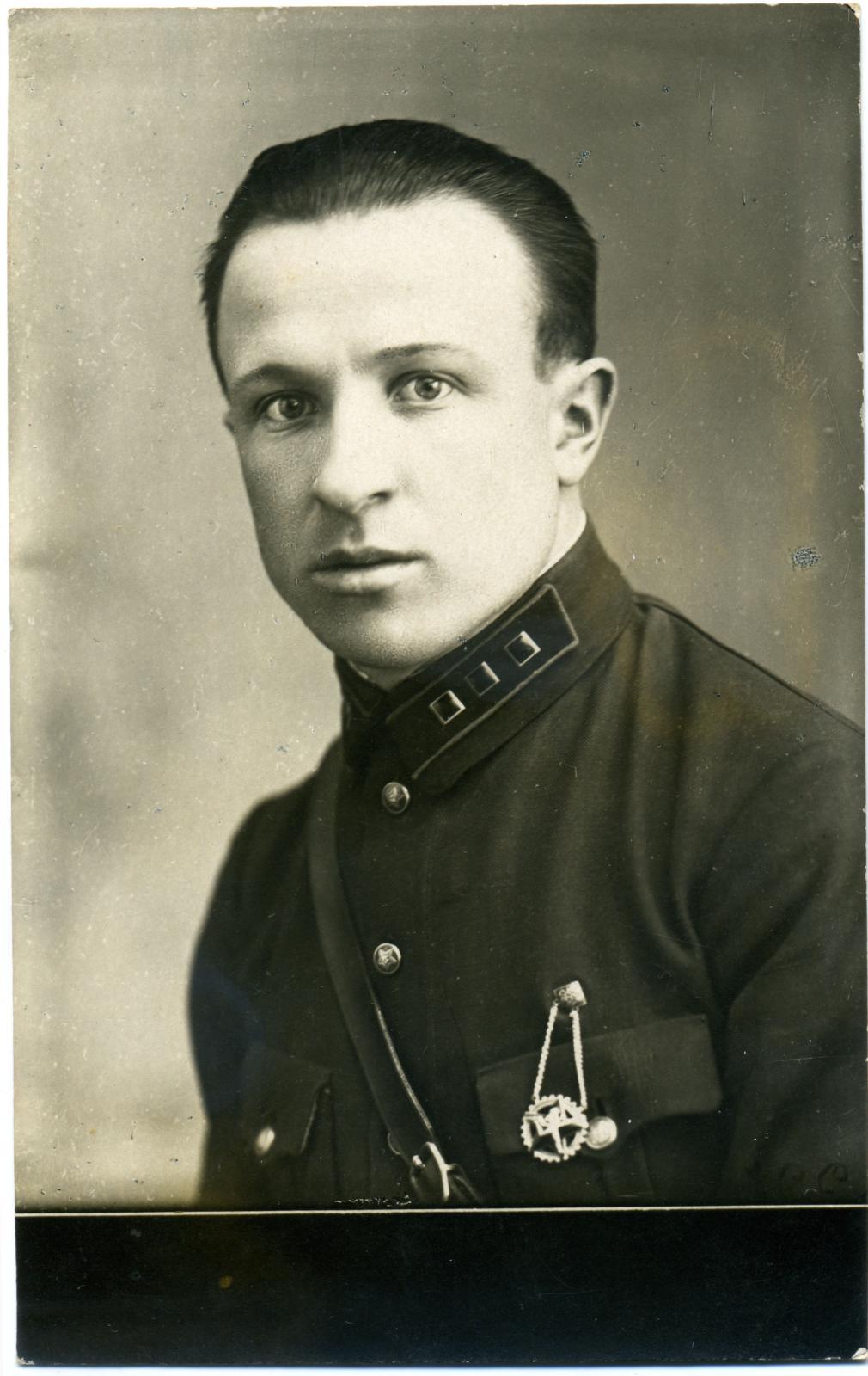 1935. Работник Ногинского РО НКВД