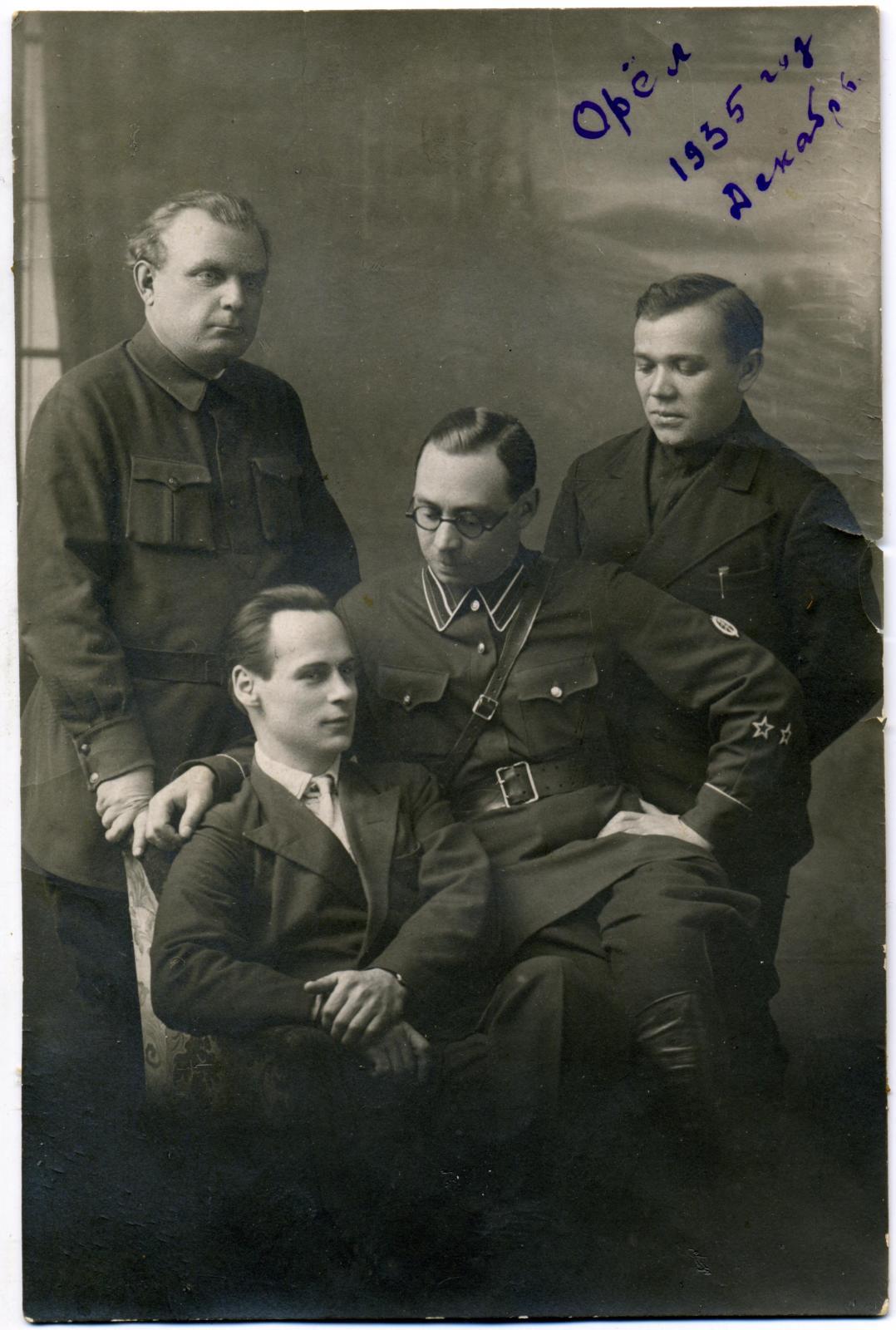 1935. Старший лейтенант государственной безопасности и группа товарищей в штатском. г. Орел, декабрь