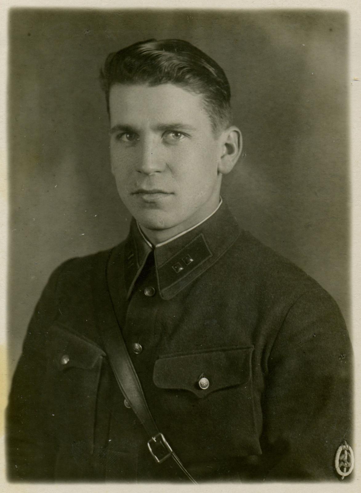1939. Сержант государственной безопасности