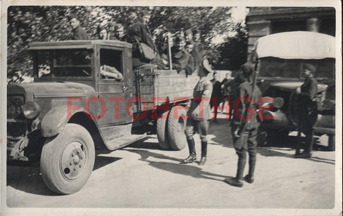 1942. 12.8. 9.00. Пулемётный взвод 3-й роты с первым отделением из первого взвода уезжают на автомобиле на охрану в Кривом Роге.