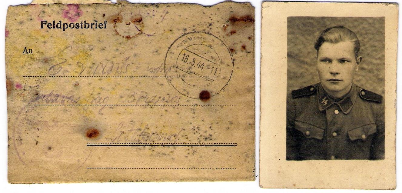1944. 19-й хозяйственный батальон. Дахау