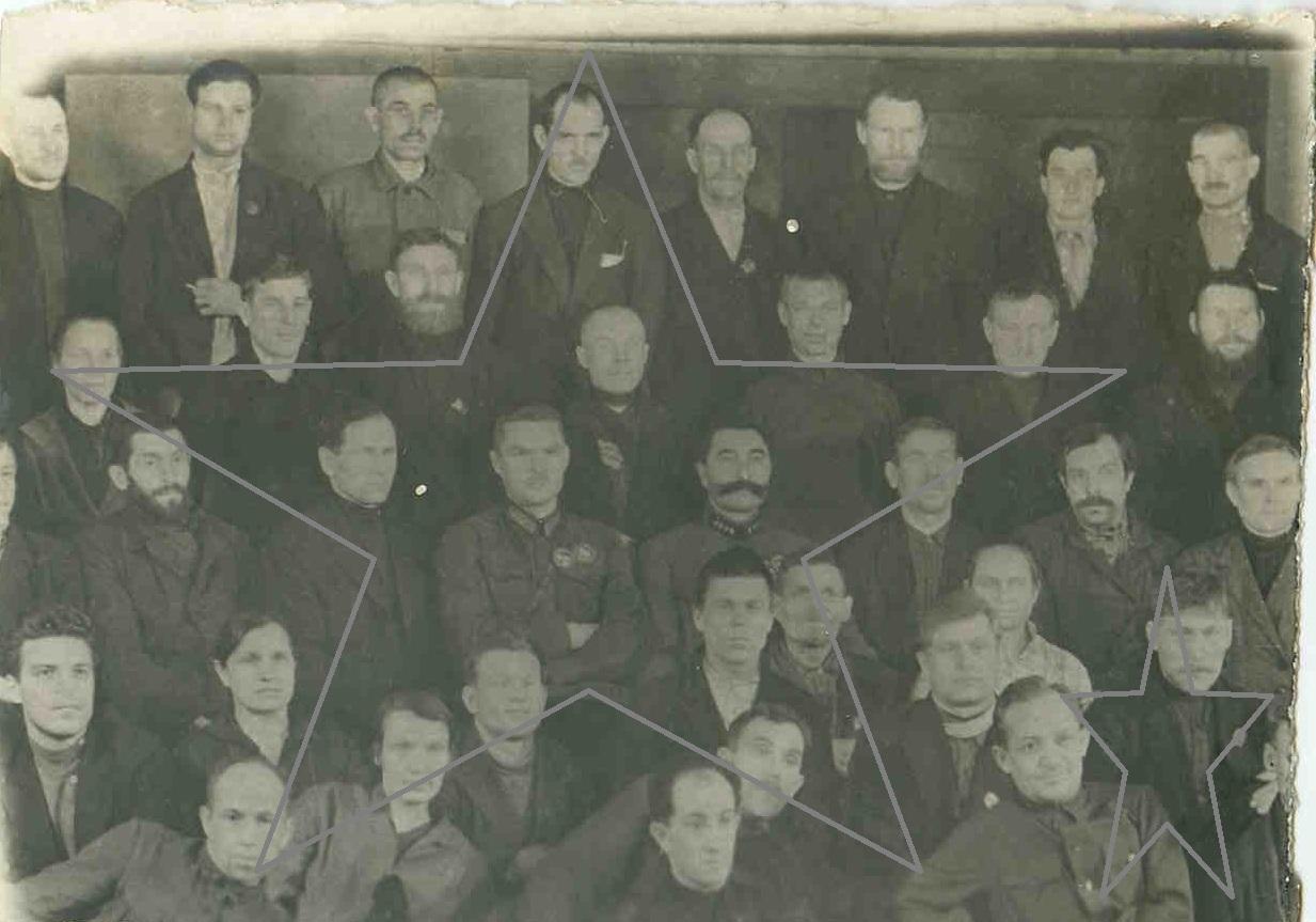 1933. Будённый и Эйдеман в группе делегатов Ленинградской обл. Москва