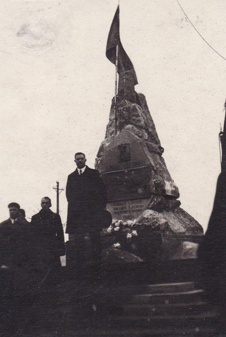 1935. Открытие памятника лейтенанту Шмидту. Севастополь