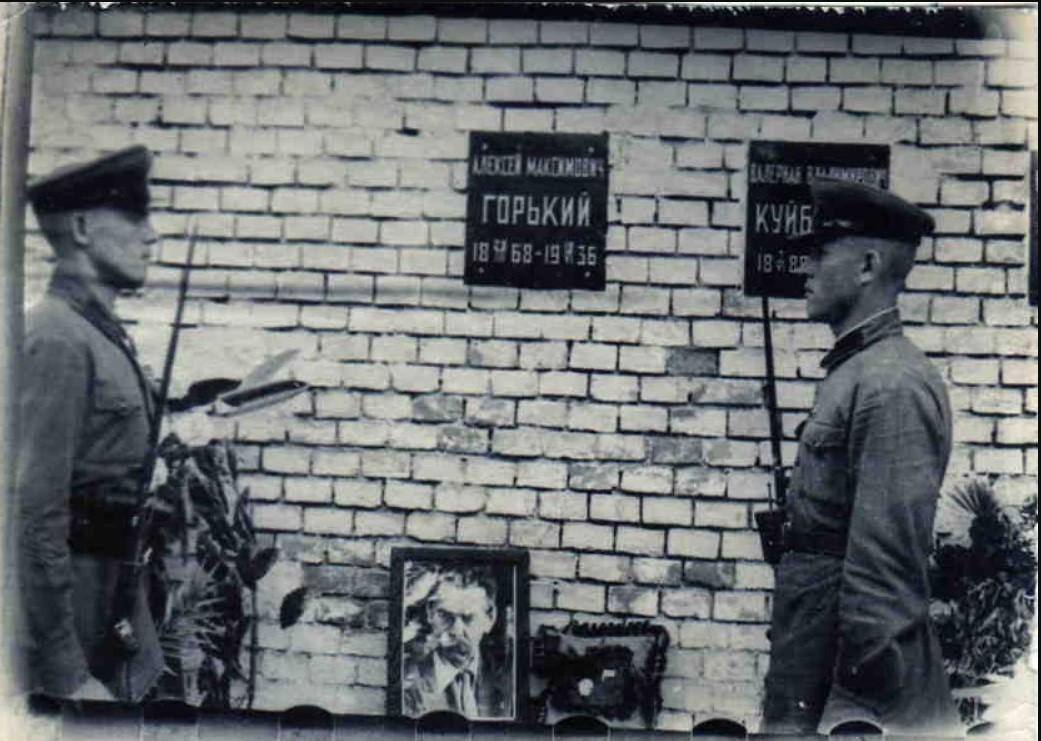 1936. Похороны А.М.Горького. Караул у Кремл.стены