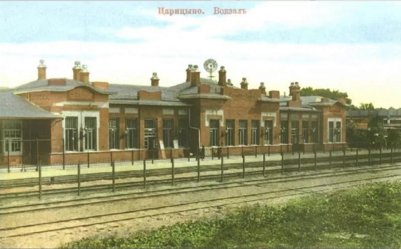 Окрестности Москвы. Вокзал станции Царицыно-Дачное