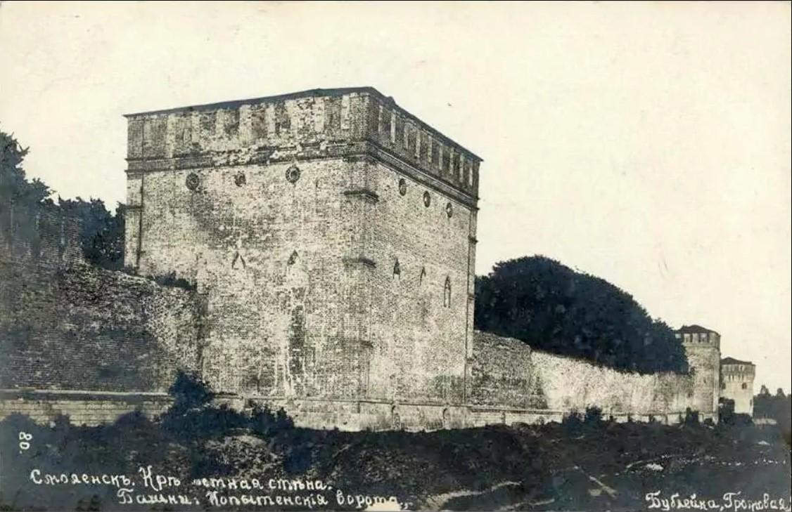 Башня Копытенские ворота
