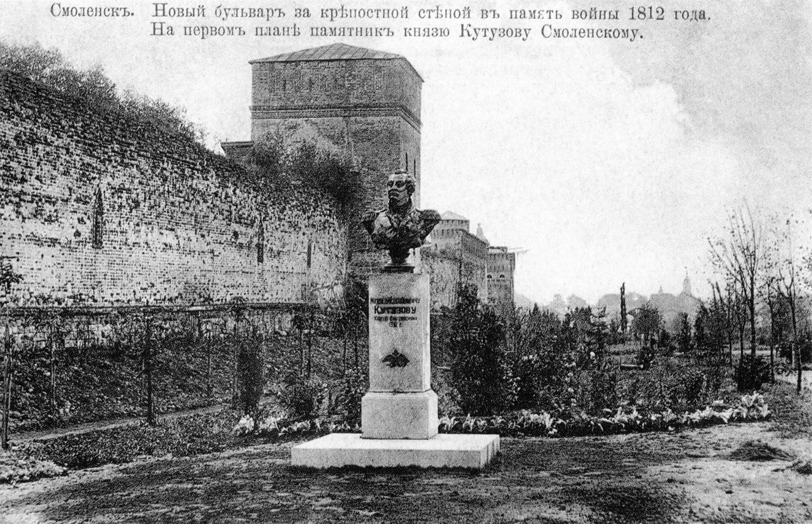 Бюст М.И. Кутузова на Бульваре памяти 1812 года