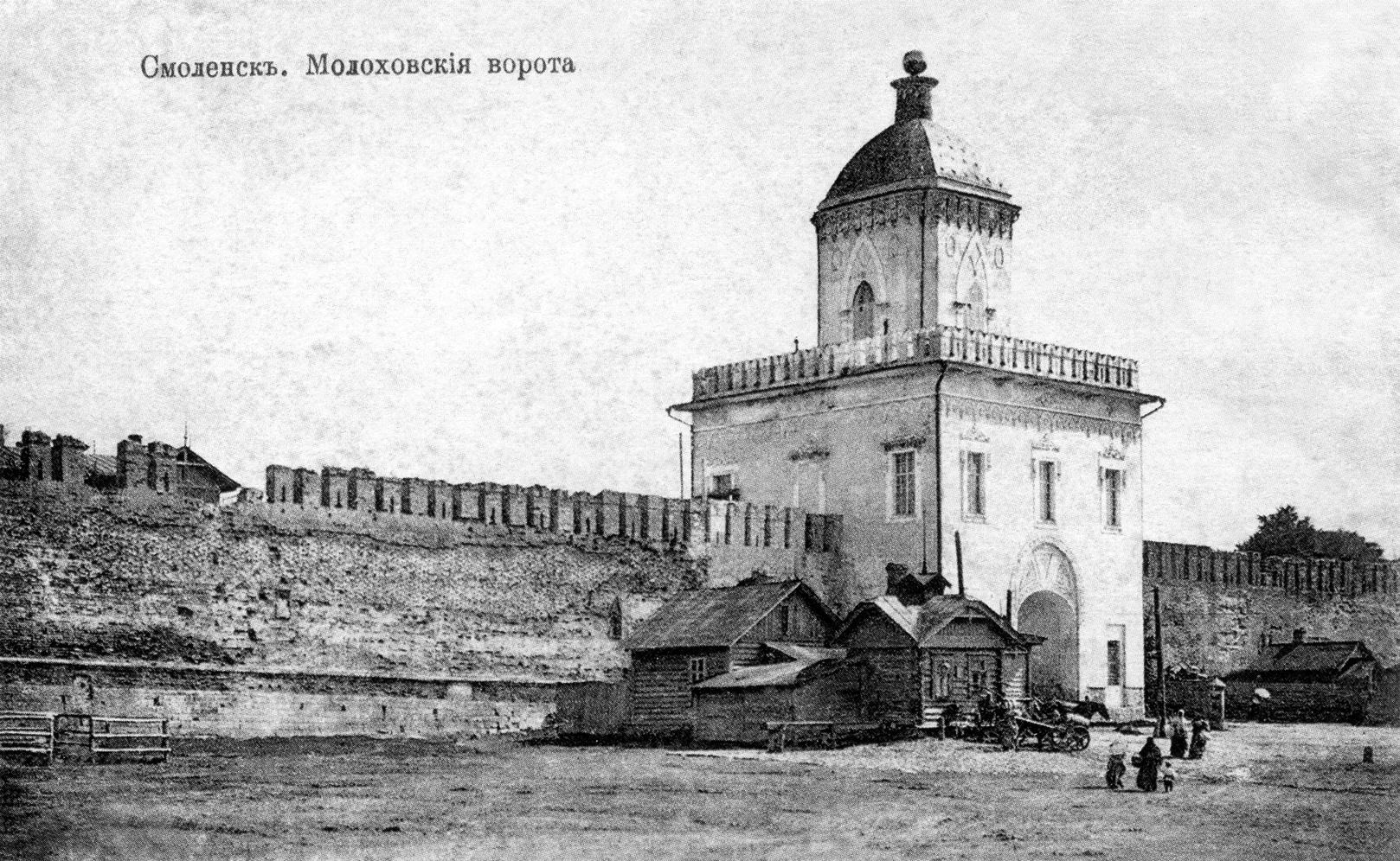 Молоховские ворота