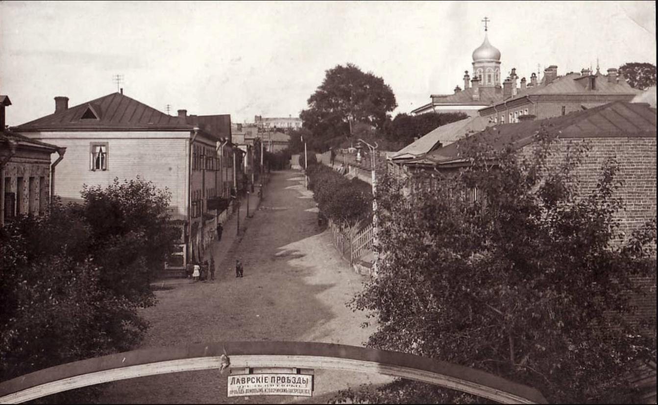 1-й Лаврский переулок