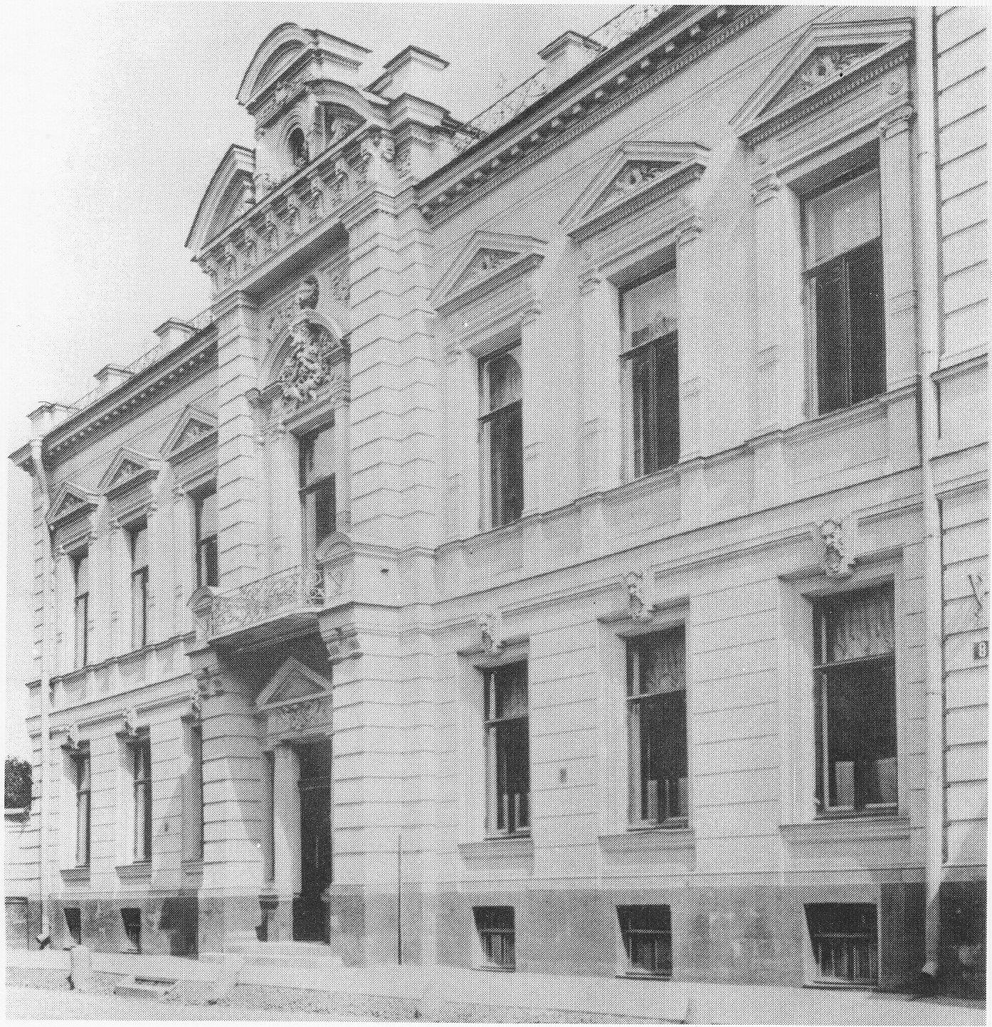 Городская усадьба Г.А. Каратаевой - И.В. Морозова в Леонтьевском пер.