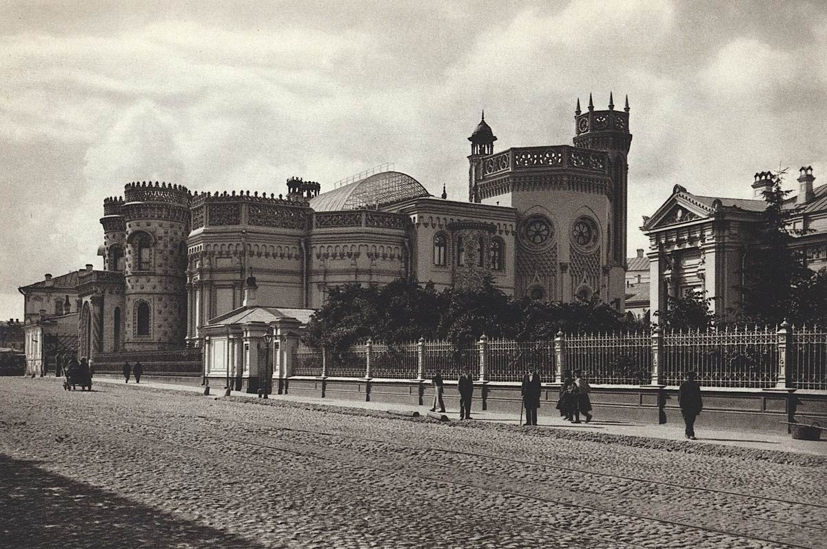 Дом Морозова 1900-е