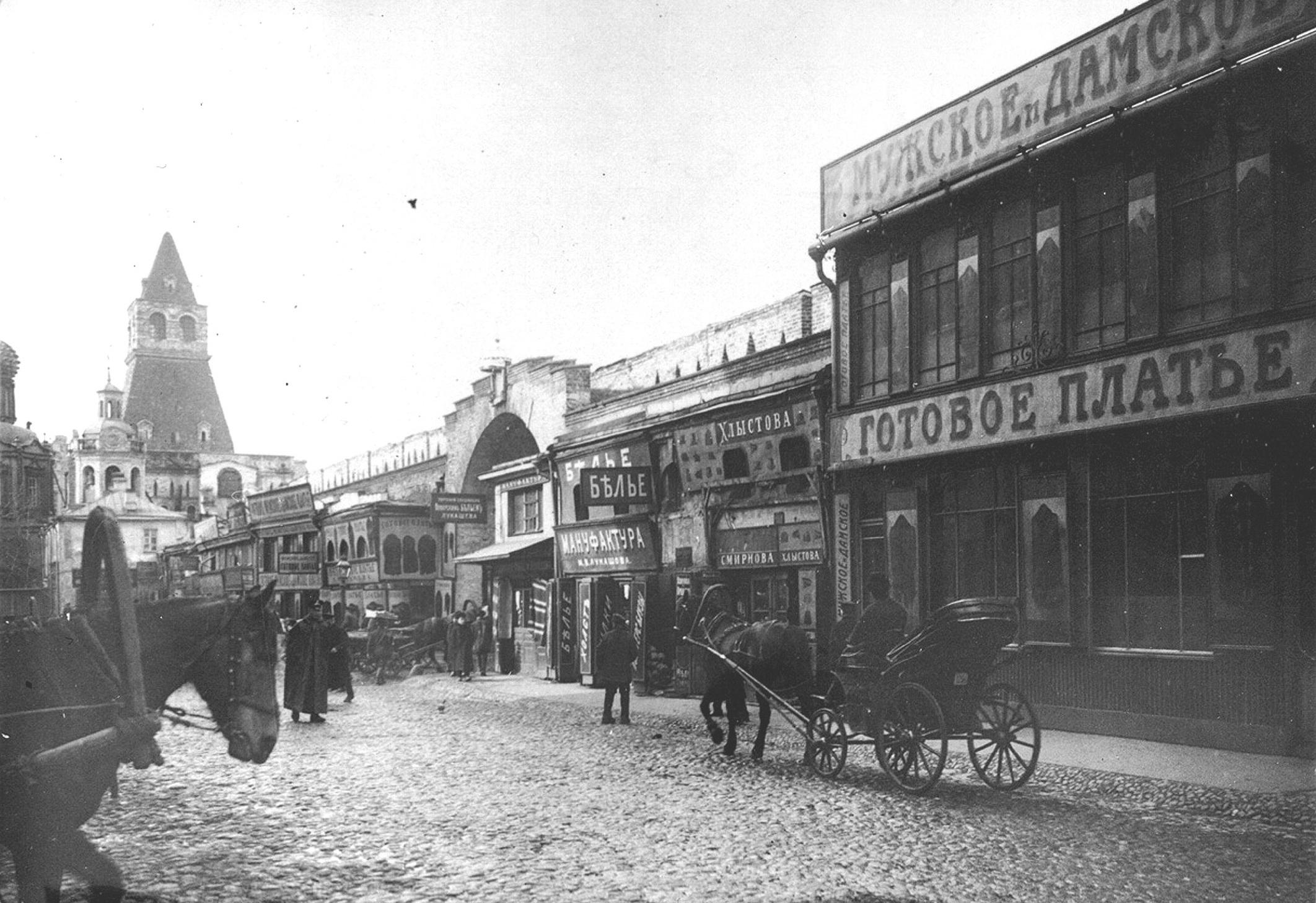 Китай-город. Проломные ворота. 1913