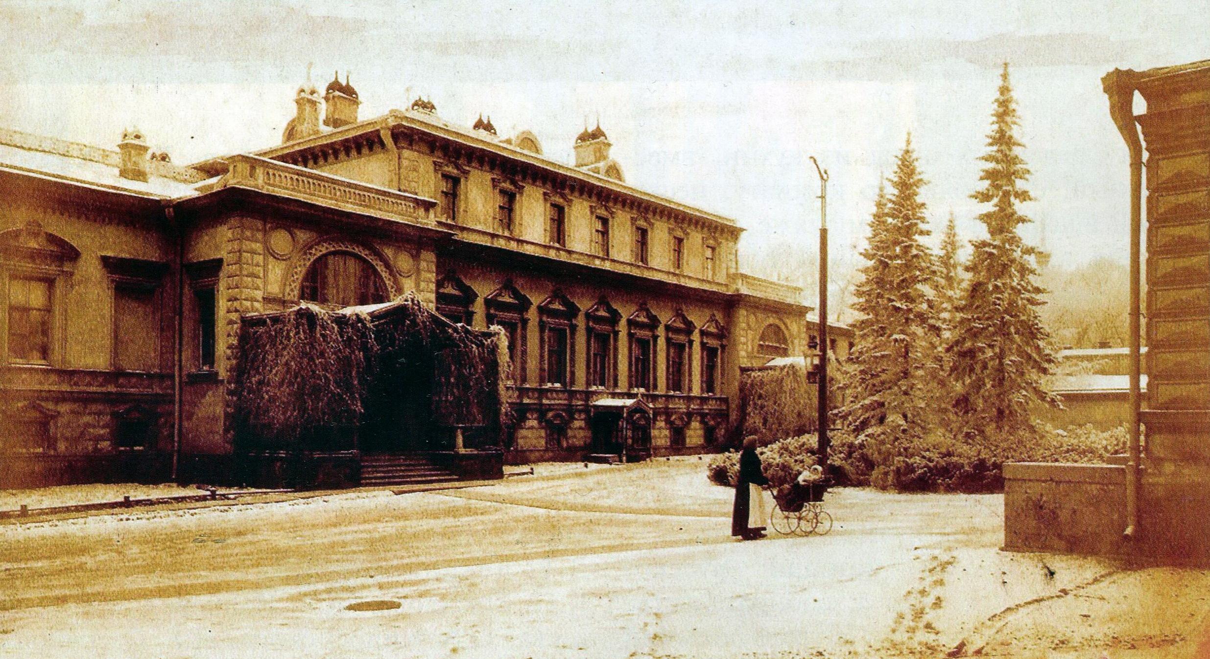 Особняк М.Ф.Морозовой в Б.Трехсвятительском переулке Стейкер А.Ф. 1900-е