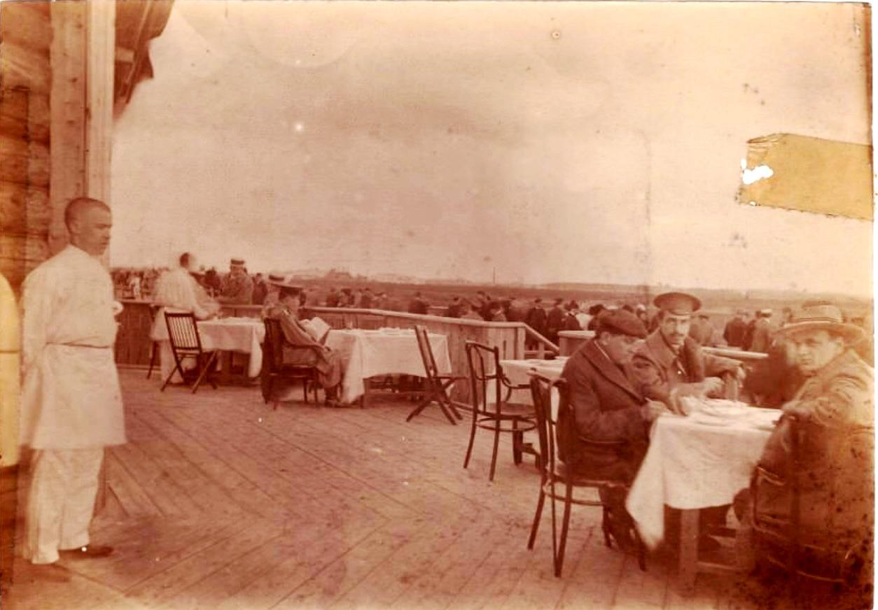 Ресторан при Московском аэроклубе. 1913.