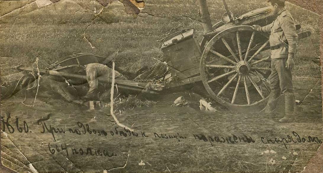 03. Убитые кашевар и лошадь при подвозке пищи к позиции. Убиты артиллерийскими снарядами