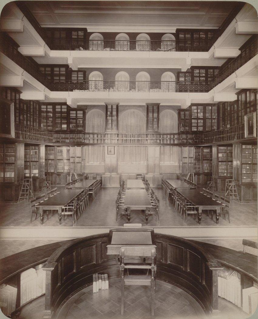 Библиотека Исторического музея