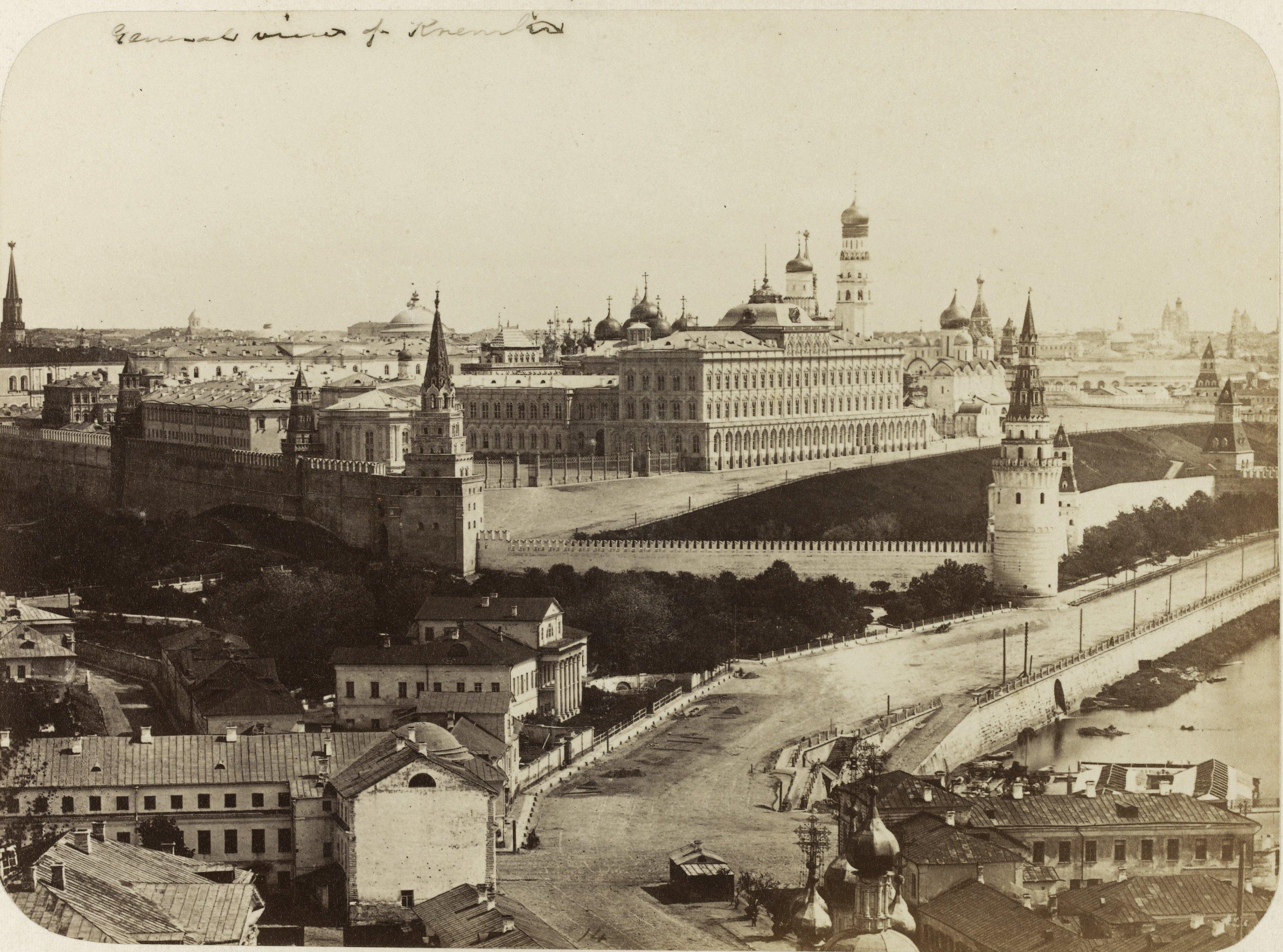 Вид на Кремль. 1870