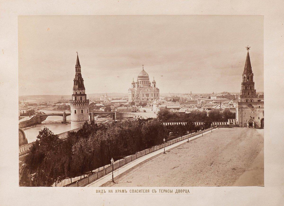 Вид на храм Христа Спасителя с террасы кремлевского дворца. 1870-е