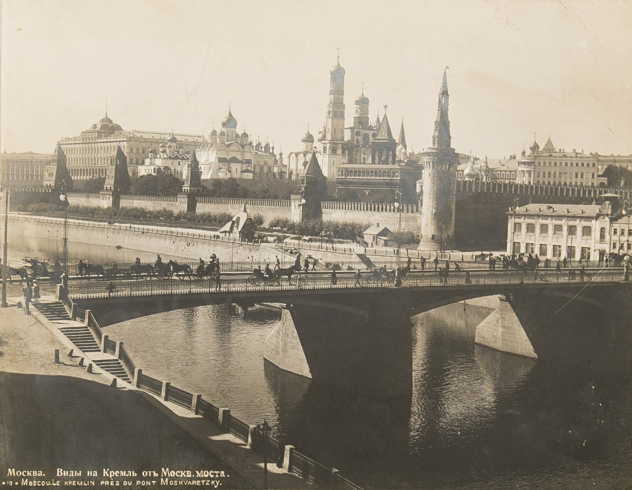 Виды на Кремль от Москворецкого моста