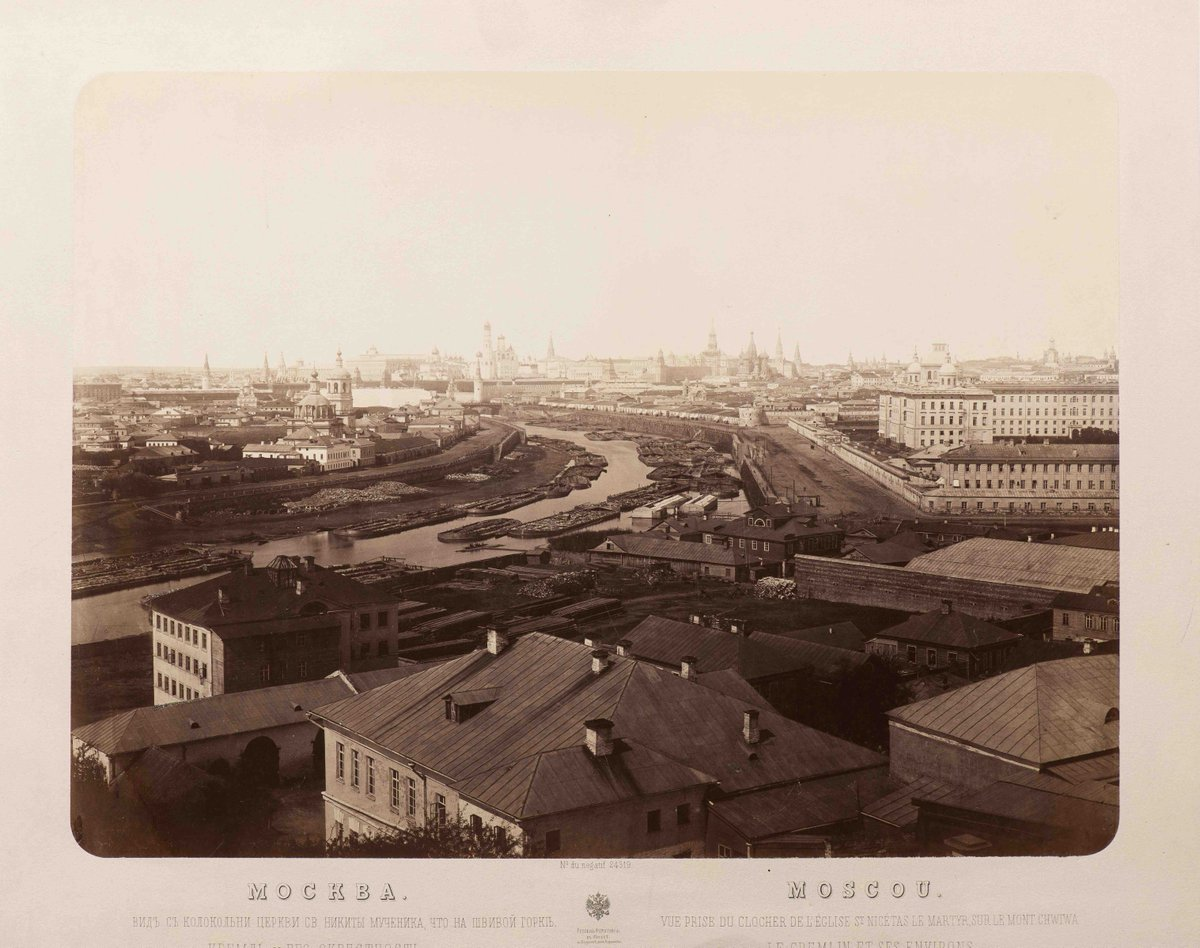 Общий вид Москвы и Кремля со Швивой горки с колокольни церкви Никиты Мученика. 1870-е