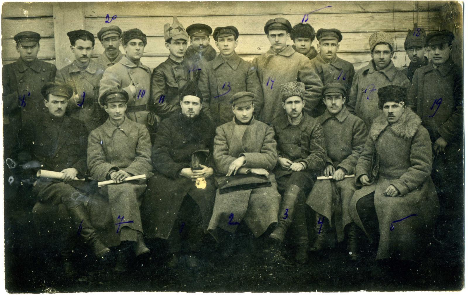 1922.  Съезд уполномоченных Гомельского Губотдела ГПУ, г. Гомель, 5 марта