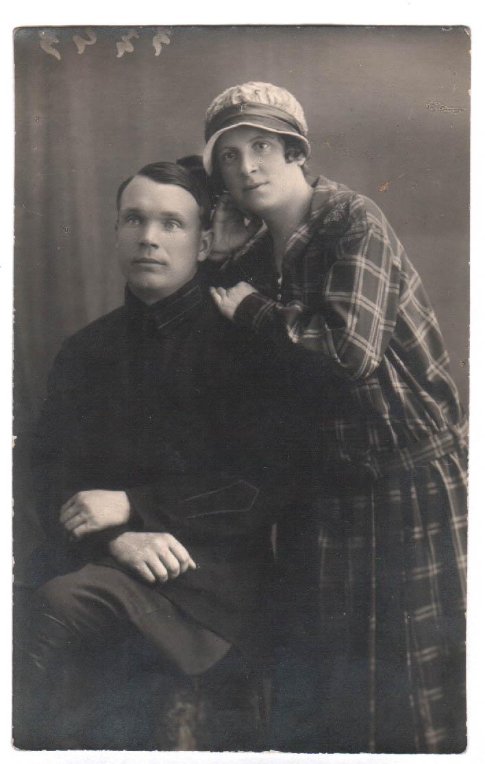 1924. Работник ГПУ. Керчь