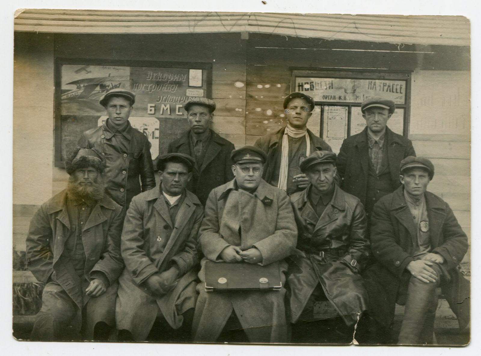 1933. Лагерная администрация Беломорстроя