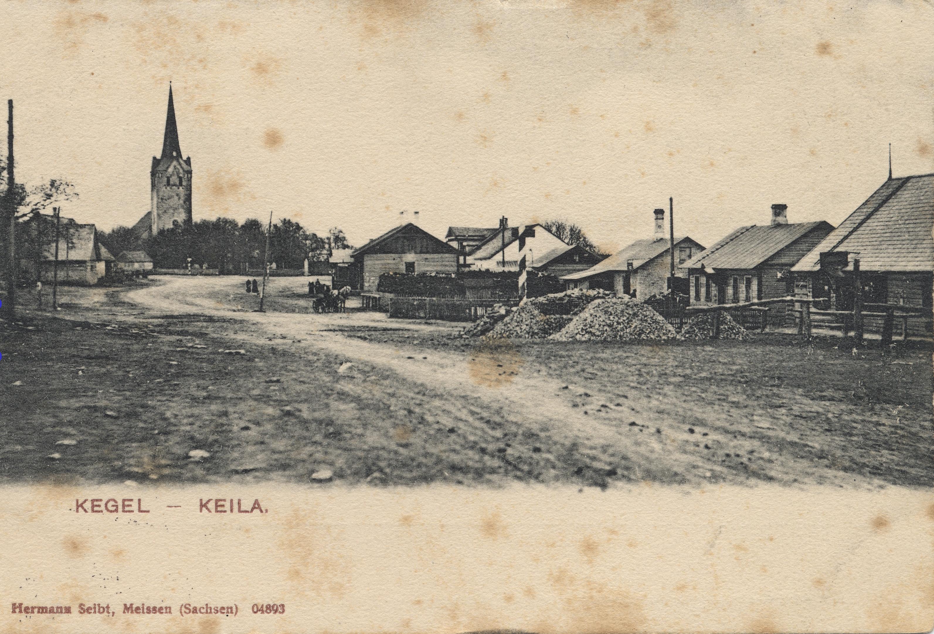 Окрестности Ревеля. Кегель. Главная улица