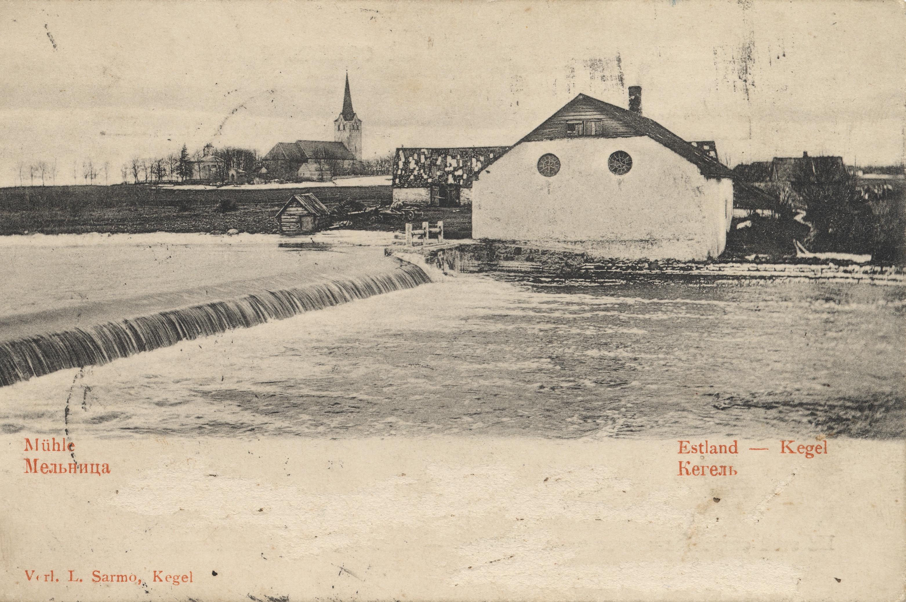 Окрестности Ревеля. Кегель. Мельница (2)