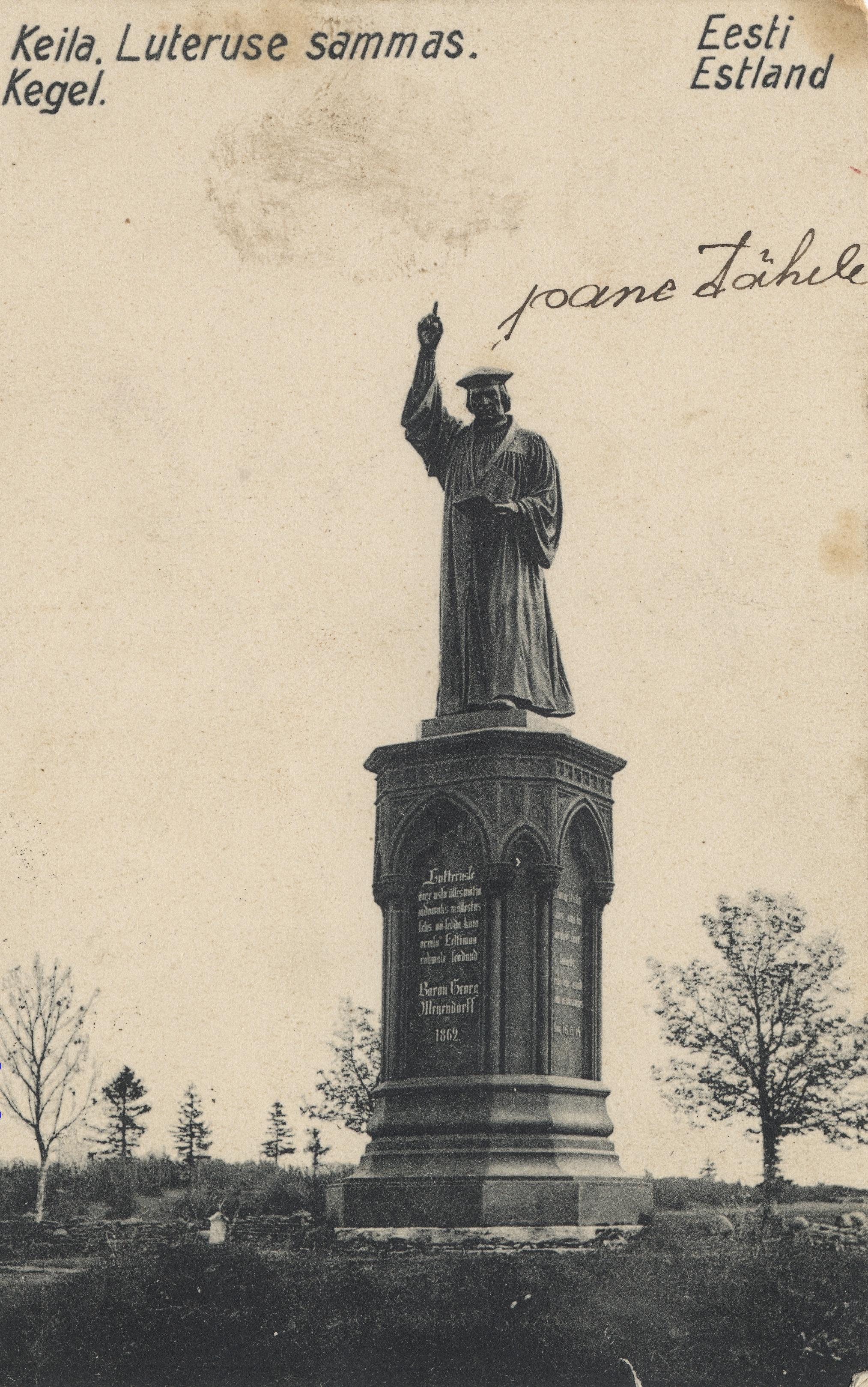 Окрестности Ревеля. Кегель. Памятник Мартину Лютеру (1)