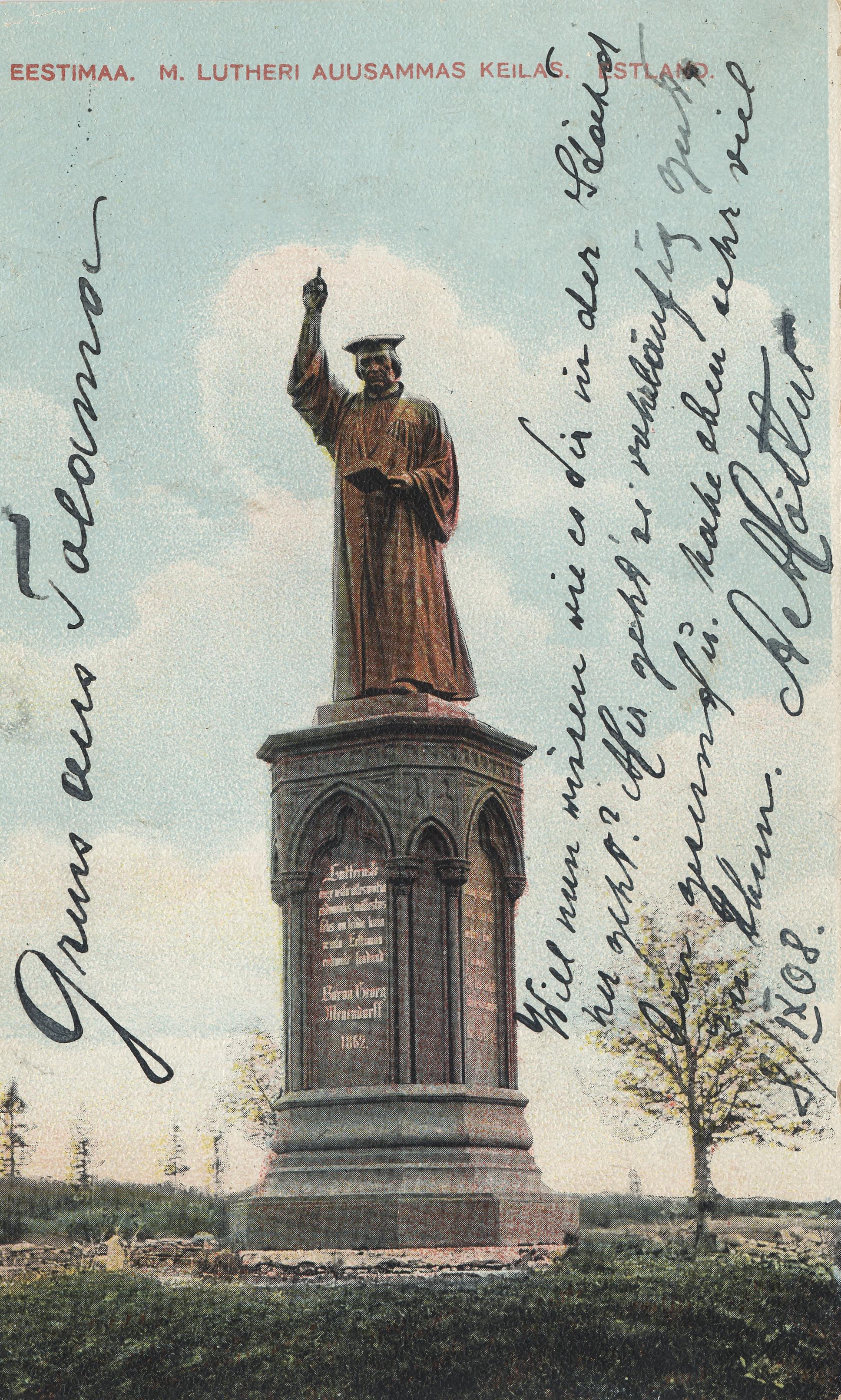 Окрестности Ревеля. Кегель. Памятник Мартину Лютеру (2)