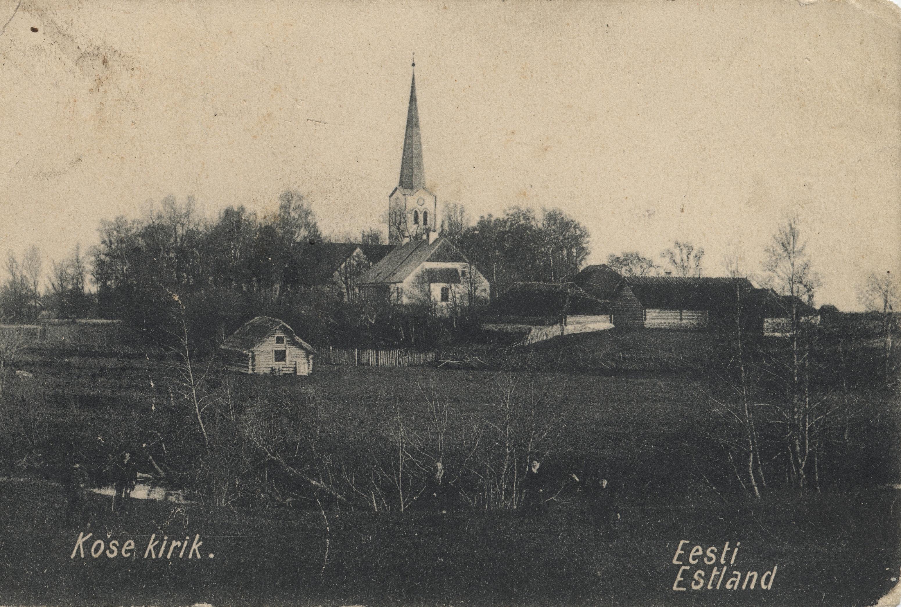 Окрестности Ревеля. Козе. Лютеранская церковь Святого Николая (1)