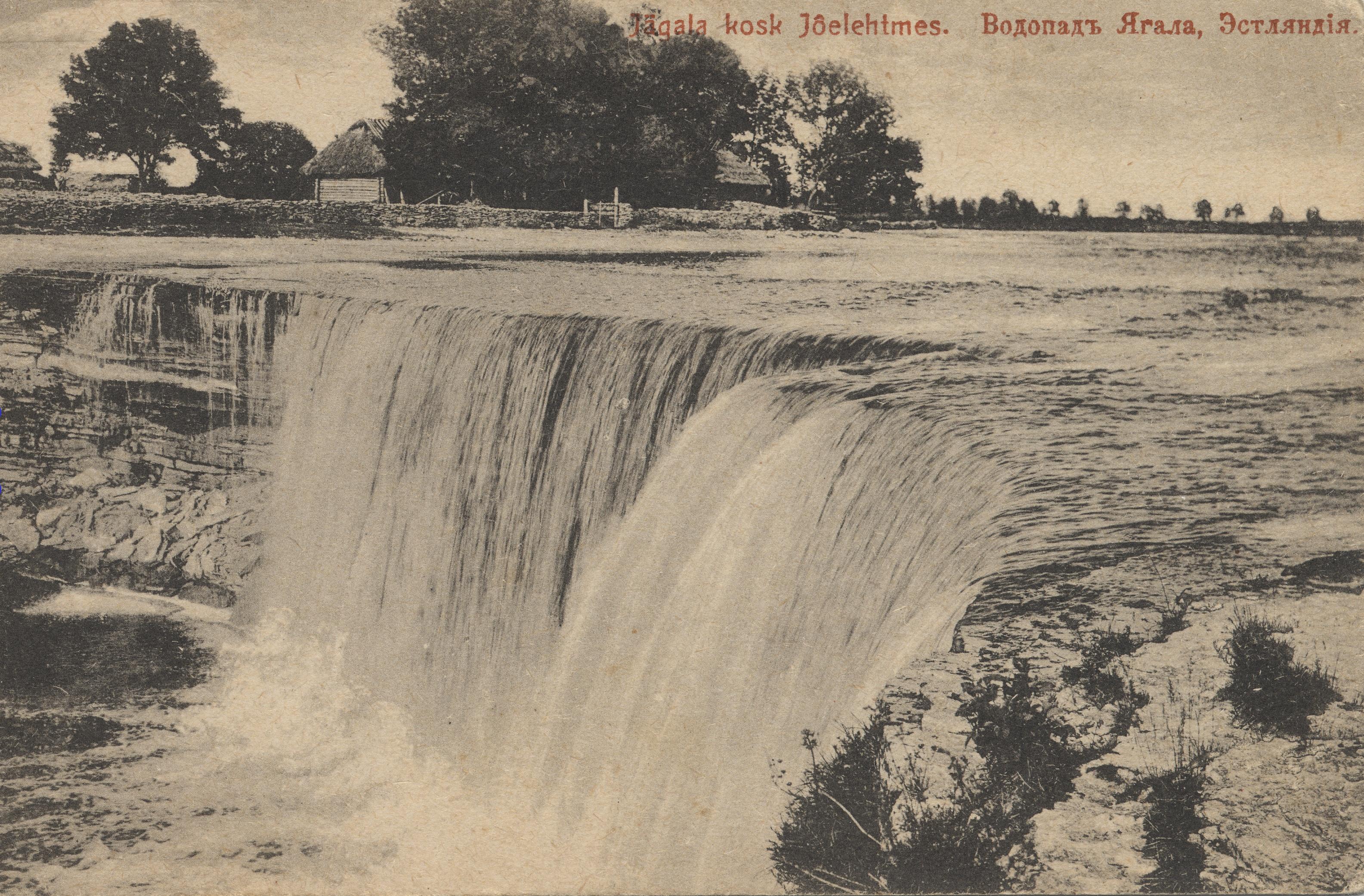 Окрестности Ревеля. Ягала (водопад) (2)