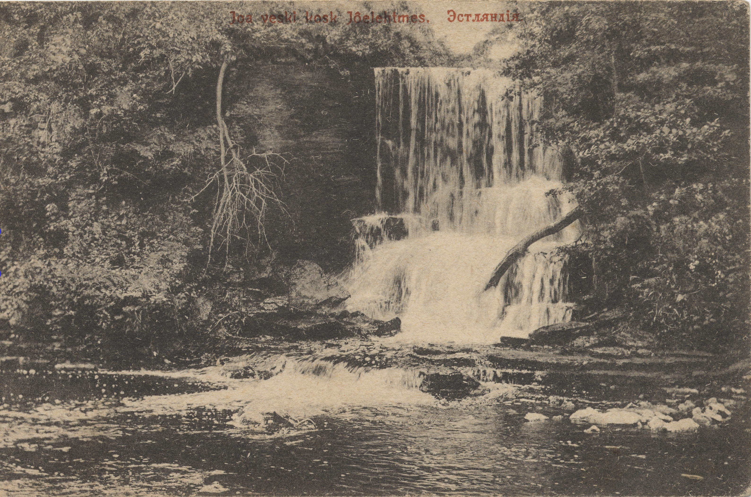 Окрестности Ревеля. Ягала (водопад) (3)