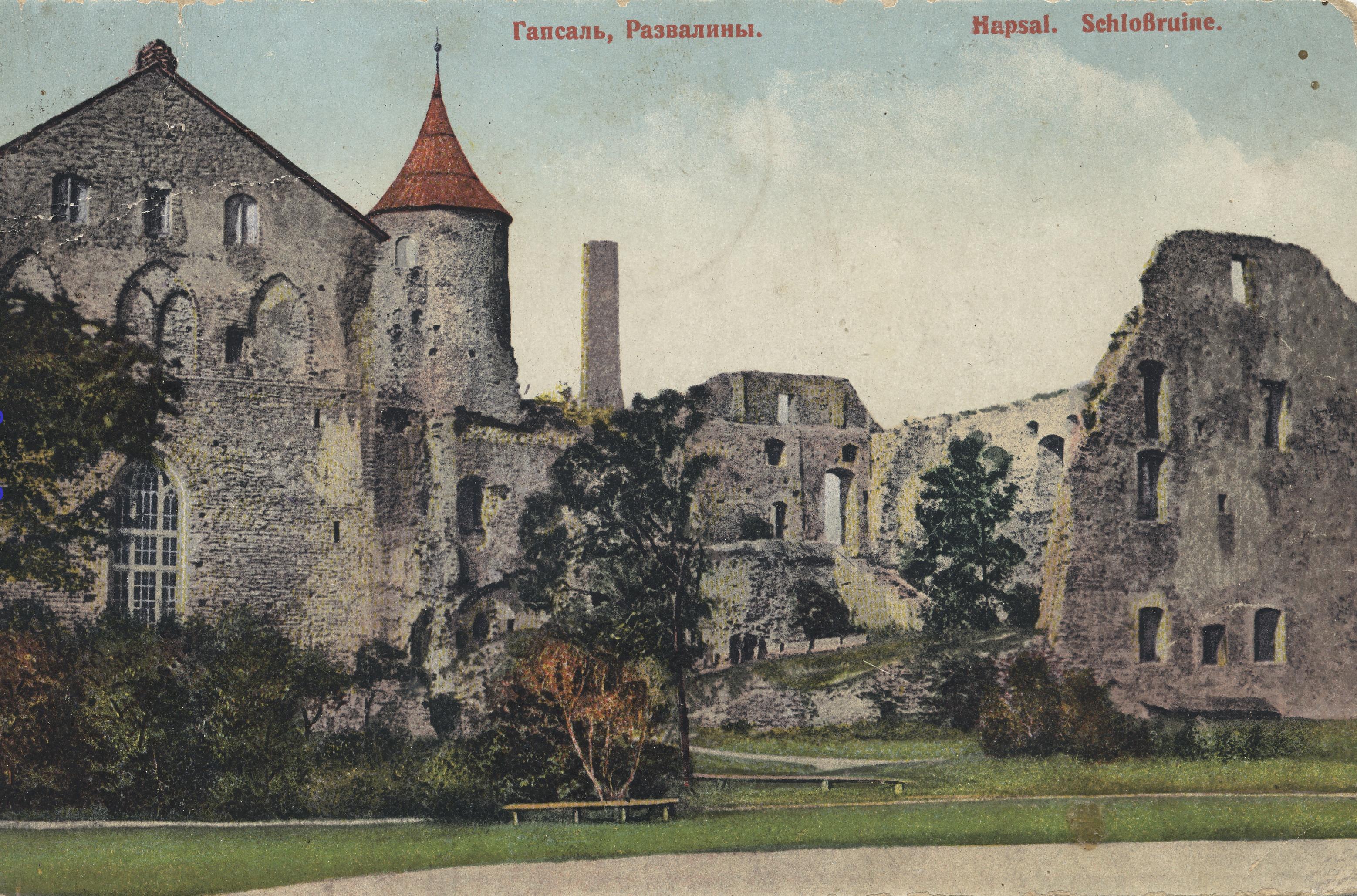 Разрушенный замок (1)