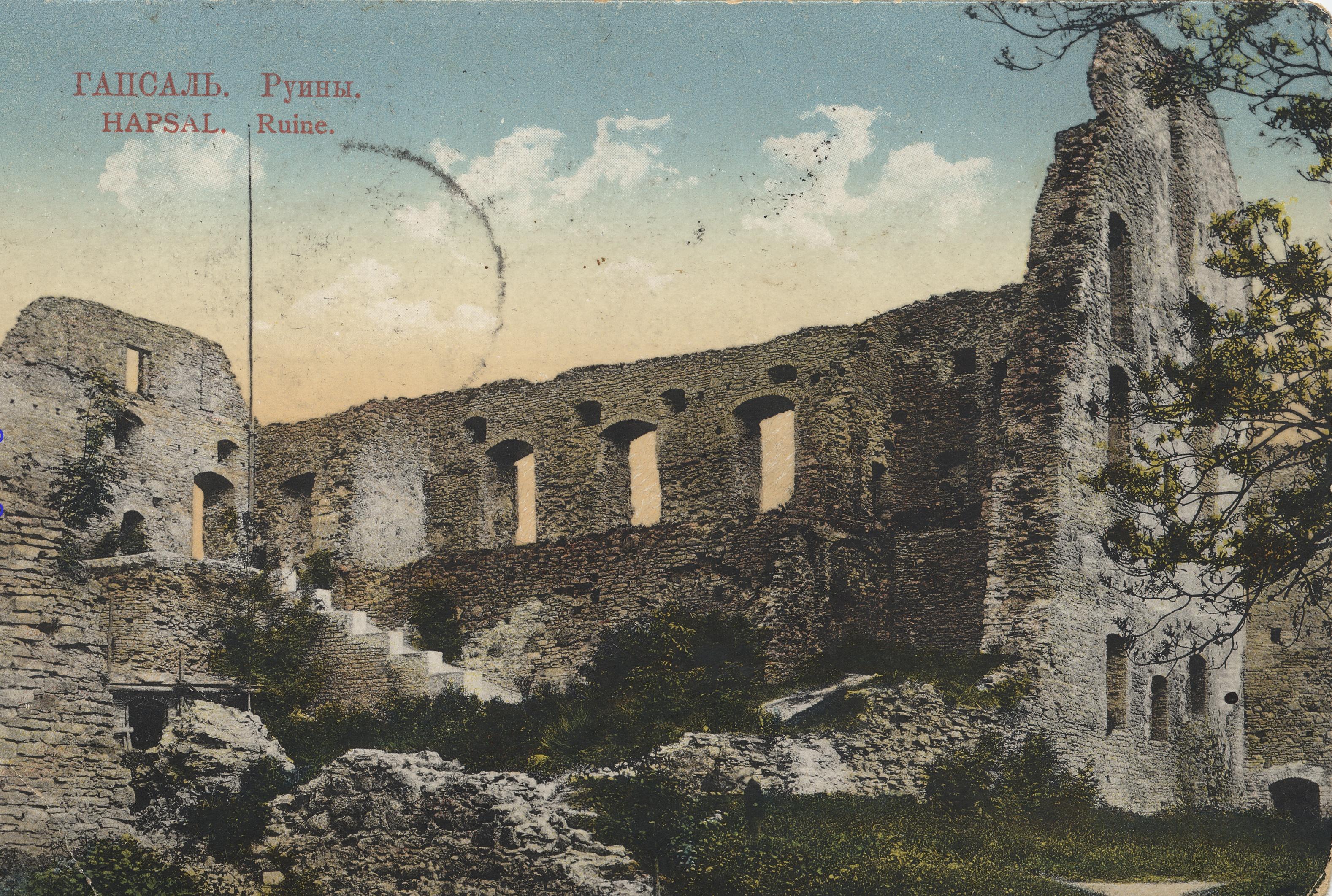 Разрушенный замок (6)