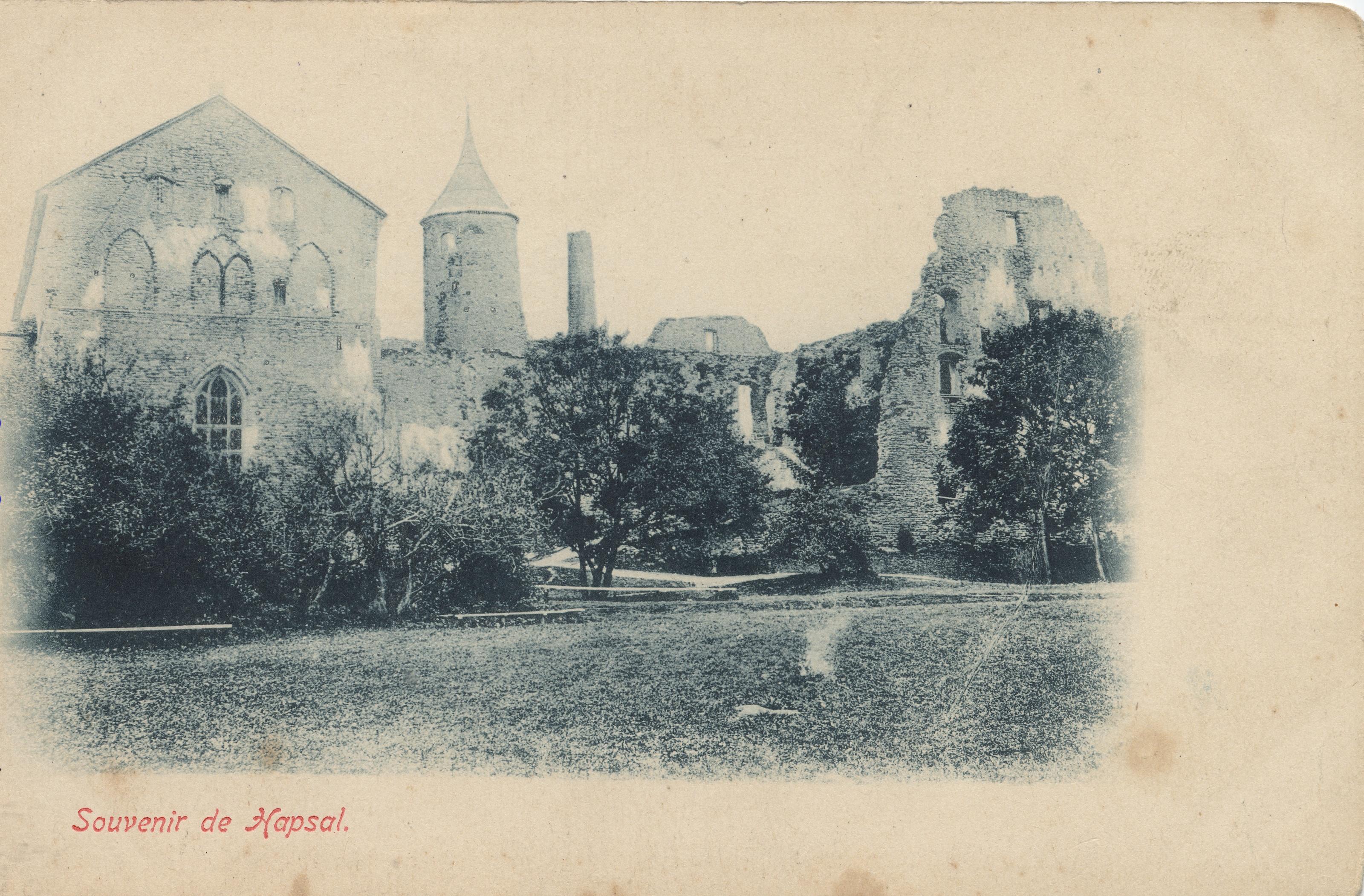 Разрушенный замок (7)