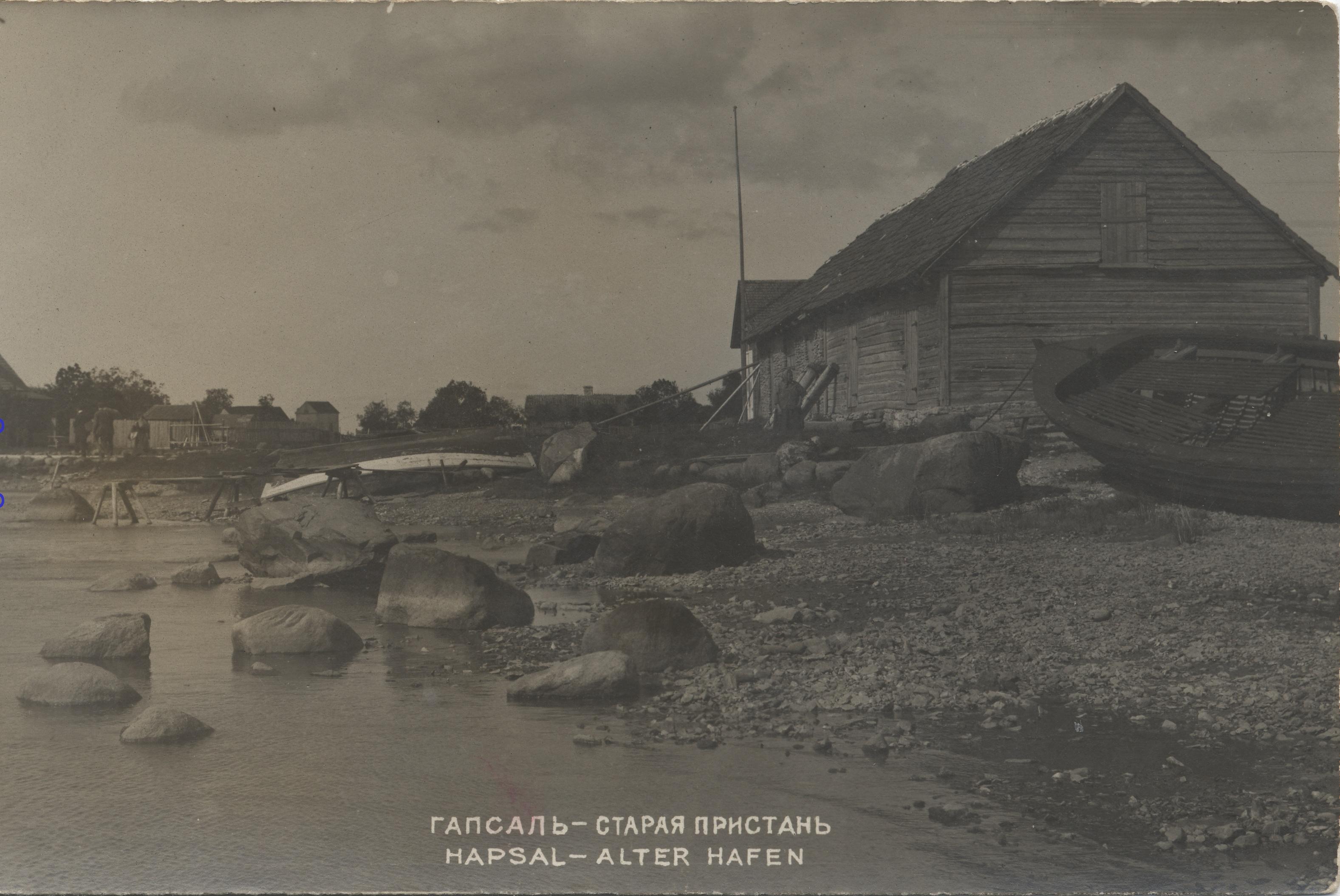 Старая пристань