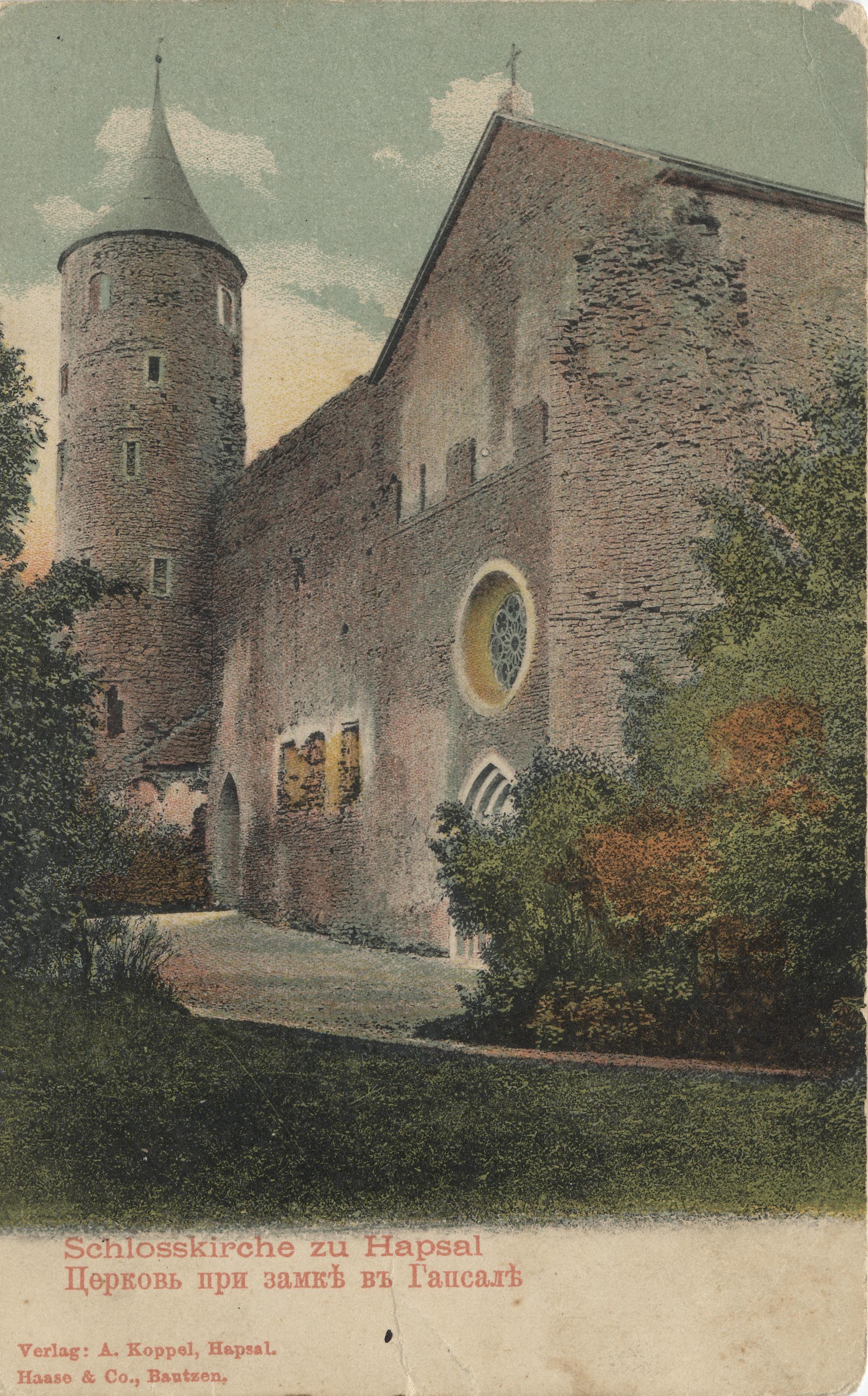 Церковь при замке
