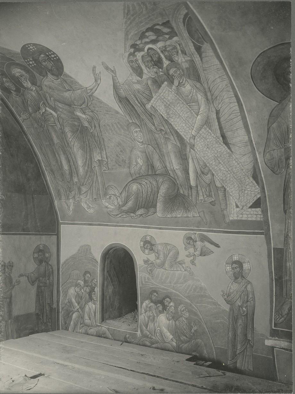 Фрески  «Воскрешение Лазаря», «Моление в Гефсиманском саду»