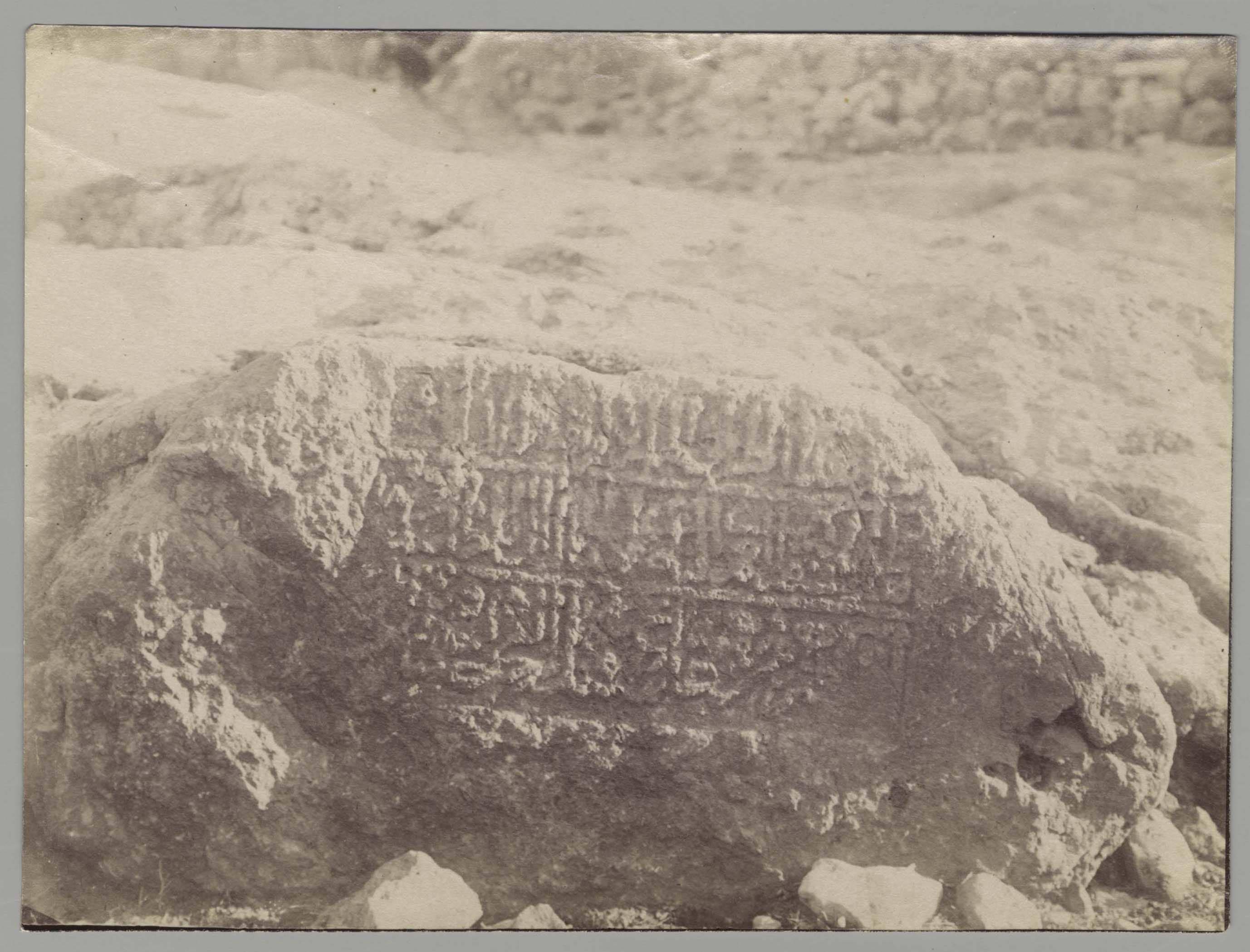 Масьяф. Арабские надписи в крепости