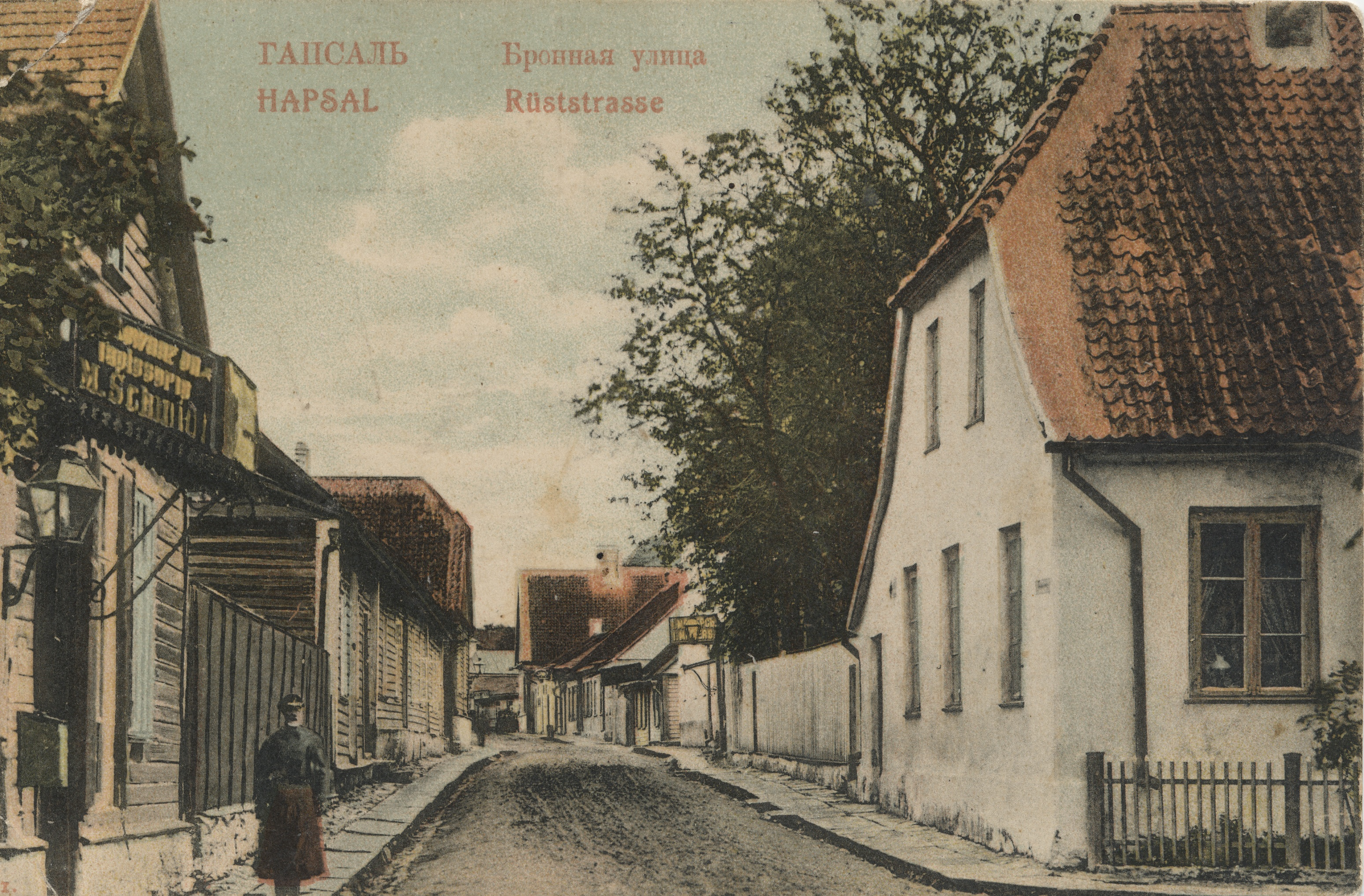 Бронная улица