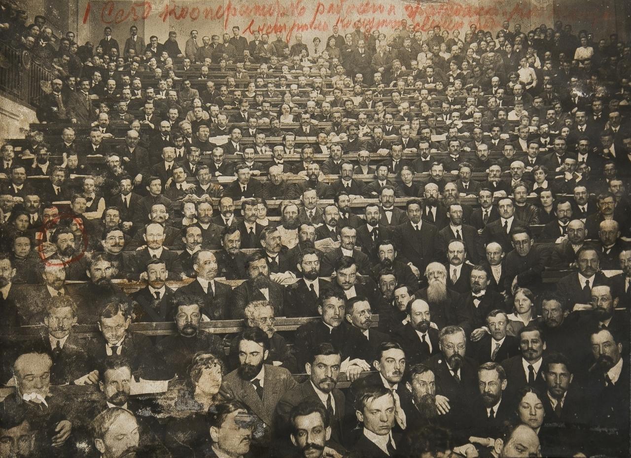 1920-е. 1-й съезд кооператоров