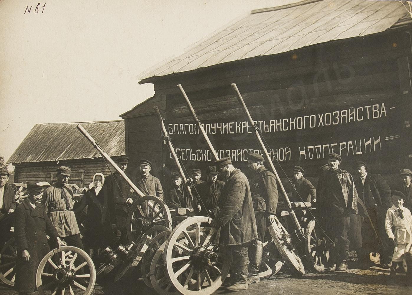 1920-е. Кооператоры