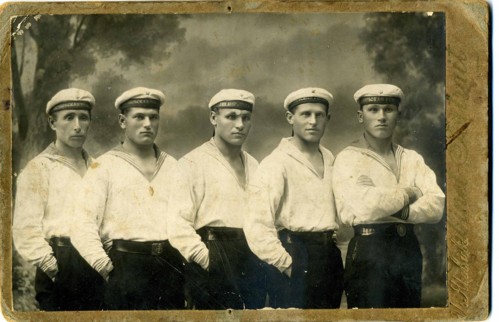 1928. Моряки линкора Октябрьская революция. Кронштадт