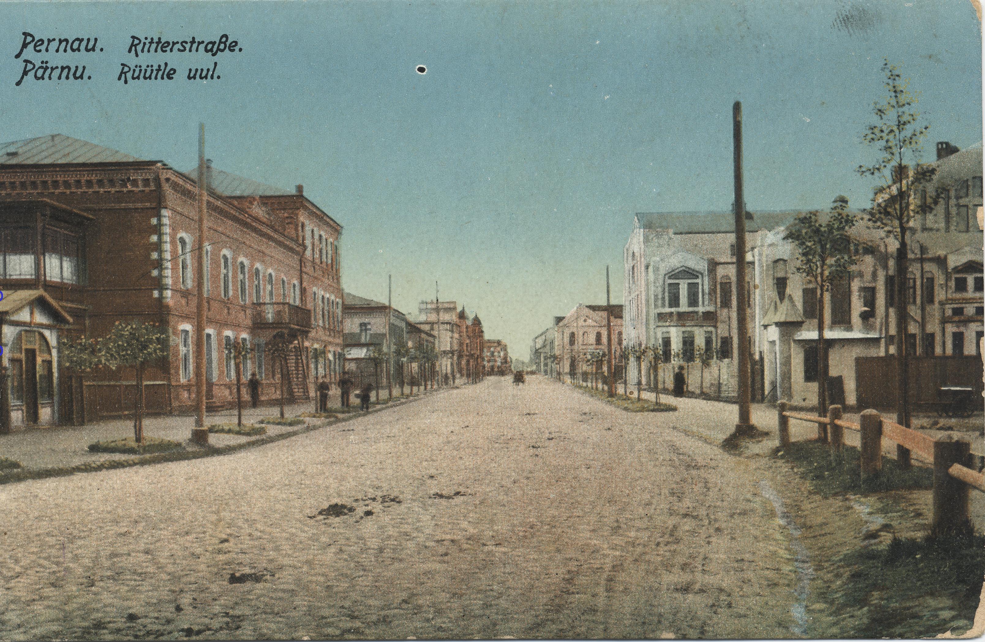 Рыцарская улица