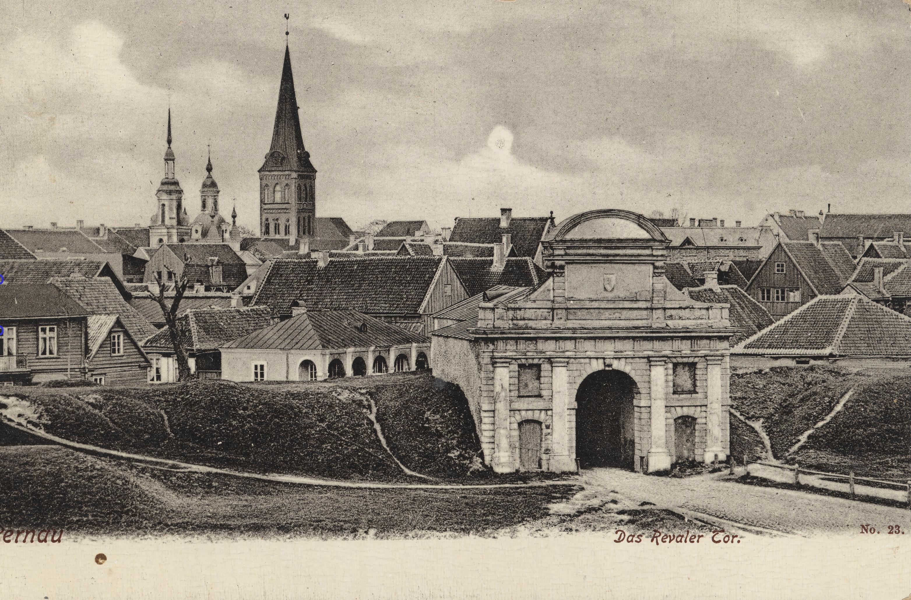 Ревельские ворота
